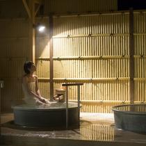 露天風呂「大山温泉」つぼ湯