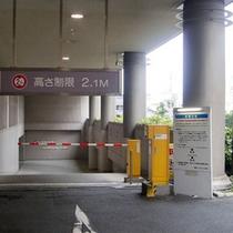 【ホテル地下駐車場入り口】地下駐車場への入り口となっています。 高さ制限2.1mとなっています。