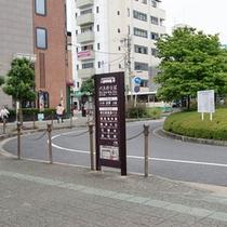 【橿原神宮前駅よりのアプローチ】駅前ロータリーに沿って左にお進みください。