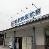 【橿原神宮駅からのアプローチ】近鉄 橿原神宮前の東口