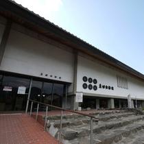 【真田宝物館】真田家の武具、調度品、書画などが展示されています。ホテルからは徒歩約20分です。