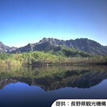 【戸隠高原の鏡池】まるで鏡のように、戸隠連峰の山々を映し出す。ホテルから車約70~80分です。