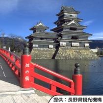 【松本城】日本の5つの国宝城郭のひとつ。ホテルから車約60分(高速道路+一般道)です。