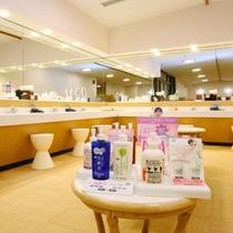 【女性大浴場】明るく清潔感のあるパウダースペース♪