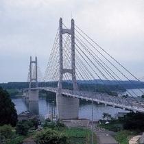 【ツインブリッジのと】 全長620メートルの橋から見える眺望はまるで絵画のような美しさです。
