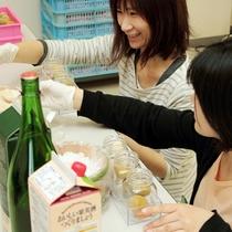 【梅干館体験イメージ】3種のベース酒と3種の砂糖をブレンド♪オリジナル梅酒作り(前日迄の予約制)