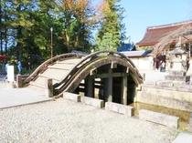 多賀 太鼓橋