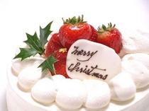 【TIFFAY】オリジナルクリスマスケーキ