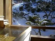 雪見!客室露天