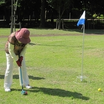 休暇村の芝生広場ではグラウンドゴルフもできます。