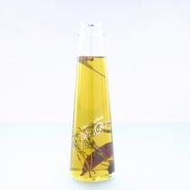 お土産プラン:ベラ・ルーサの香草オイル