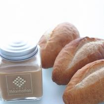 お土産プラン:ザ・テラスのミルクジャム&プチパン