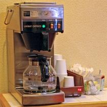 セルフでコーヒー