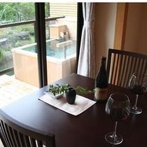 テラス付客室『吟龍』わたすげ ダイニングテーブル