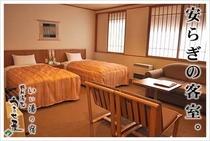 room1特別洋室ツイン