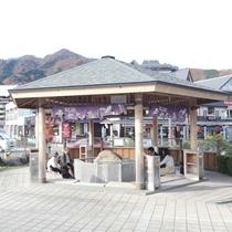 【鬼怒川温泉駅】