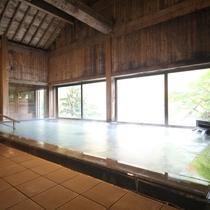 【大浴場】天井が高くゆったりとした趣きある大浴場