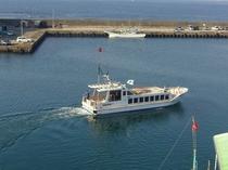 鯛の裏遊覧船1