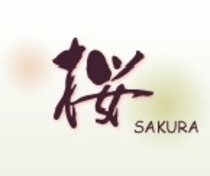 【桜】ヒノキの造作新和風とフローリングの洋室の和洋室。和室12畳+洋間4畳+テラス10畳:定員4名