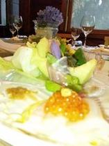 ディナー前菜イメージ