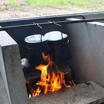 【春夏秋冬】飯盒水さんの設備整っております