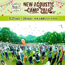 NewAcousticCamp2016