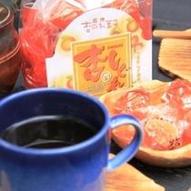 【更埴のあんずのお菓子】スタンダードコーヒー&ご好評のお茶うけです。
