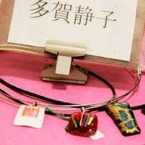 【十輪堂】多賀静子の作品もあります