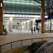 *近鉄奈良駅より徒歩1分!!