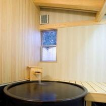 貸切風呂 陶器の浴槽