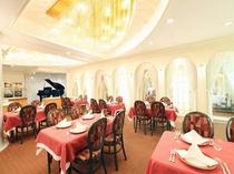 【レストラン ロワール】ア・ラ・カルトから本格フレンチまでお気軽にご利用下さい♪