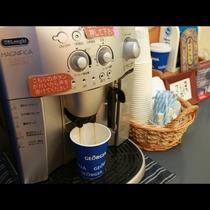 ★無料の挽きたてコーヒーもご用意しております♪