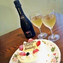 アニバーサリーケーキとスパークリングワイン