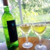 中伊豆ワイン
