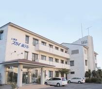 いすみスカイホテル(千葉県いすみ市)