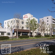 外観 東大通り側(East Exterior,Higashi Main Street Side)
