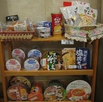 フロント販売(おつまみ、カップ麺類)