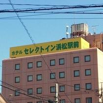 ホテル北側外観 黄色が目印です!