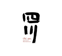 ~中国料理 四川~