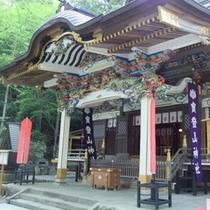 【宝登山神社】