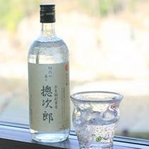 【食事】オリジナル焼酎・摠次郎