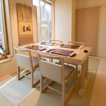 日本料理「錦」藤の間