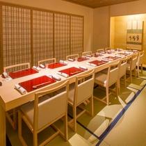 日本料理「錦」潮の間