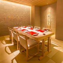 日本料理「錦」蘭の間