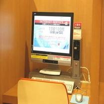 コイン式PC(C館1F)10分100円