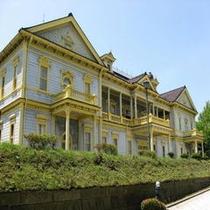 旧函館区公会堂(重要文化財)
