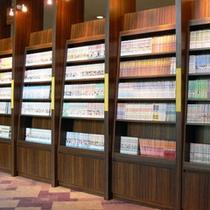 ブックカフェがオープン!約1,800冊のコミックが無料でご覧になれます。