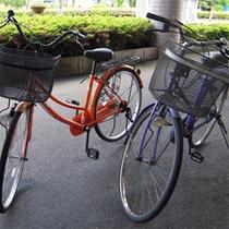 無料のレンタル自転車