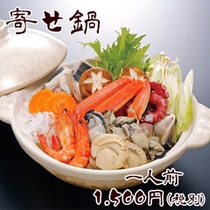 別注料理『寄せ鍋』