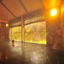 【画像】秋の「白糸の湯」